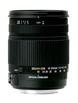 The Sigma 18-250mm lens will be available March 10.